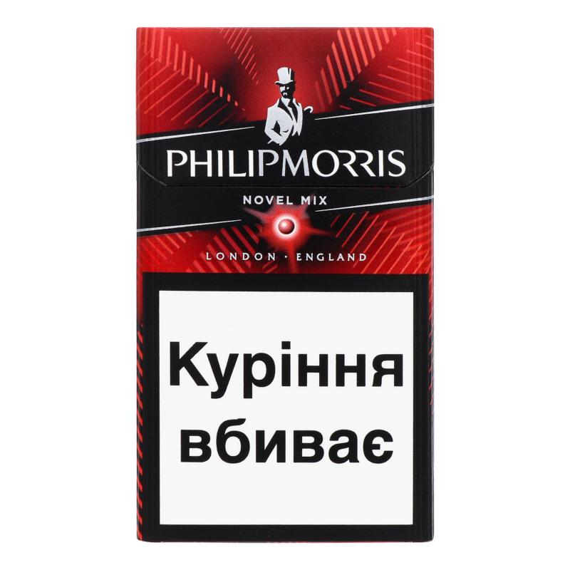 Сигареты sumer купить где купить в красноярске электронную сигарету в советском районе