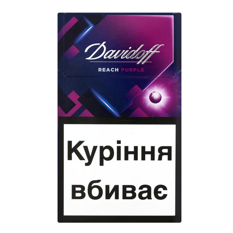 Сигарет давыдов цена оптом купить сигареты дешево в спб от блока лм