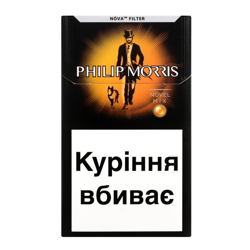 Сигареты филип моррис купить в интернет магазине дарксайд табак купить оптом от производителя