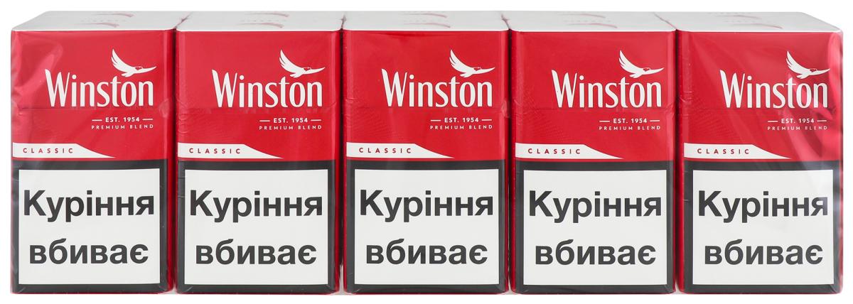 купить сигареты винстон классик